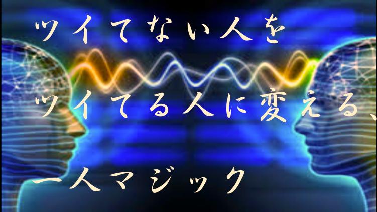 f:id:shiho196123:20210324220538p:plain