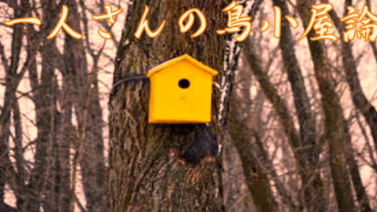 f:id:shiho196123:20210325125758p:plain