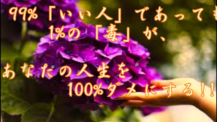 f:id:shiho196123:20210325143434p:plain