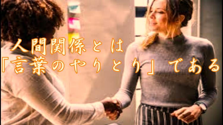 f:id:shiho196123:20210325143859p:plain
