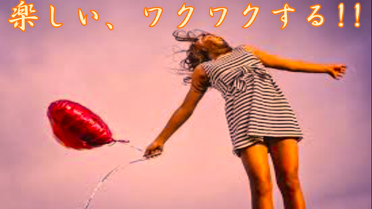 f:id:shiho196123:20210325144623p:plain