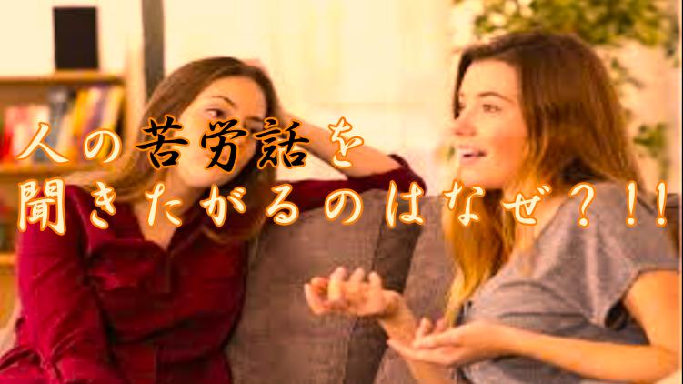 f:id:shiho196123:20210325145203p:plain