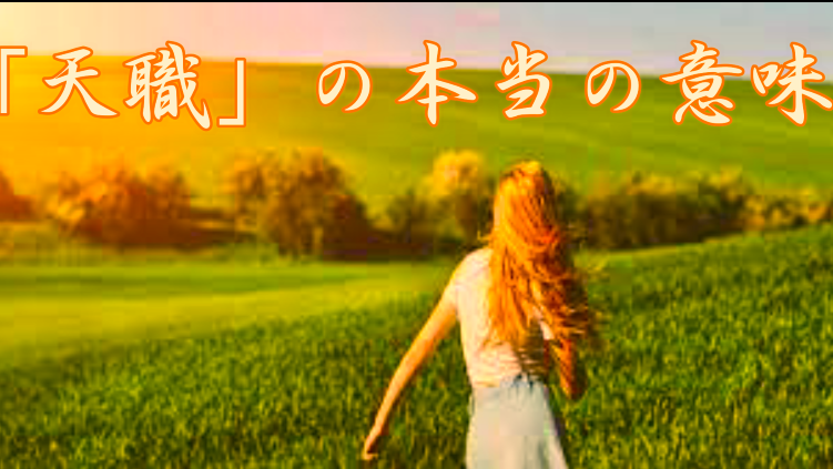 f:id:shiho196123:20210325153731p:plain