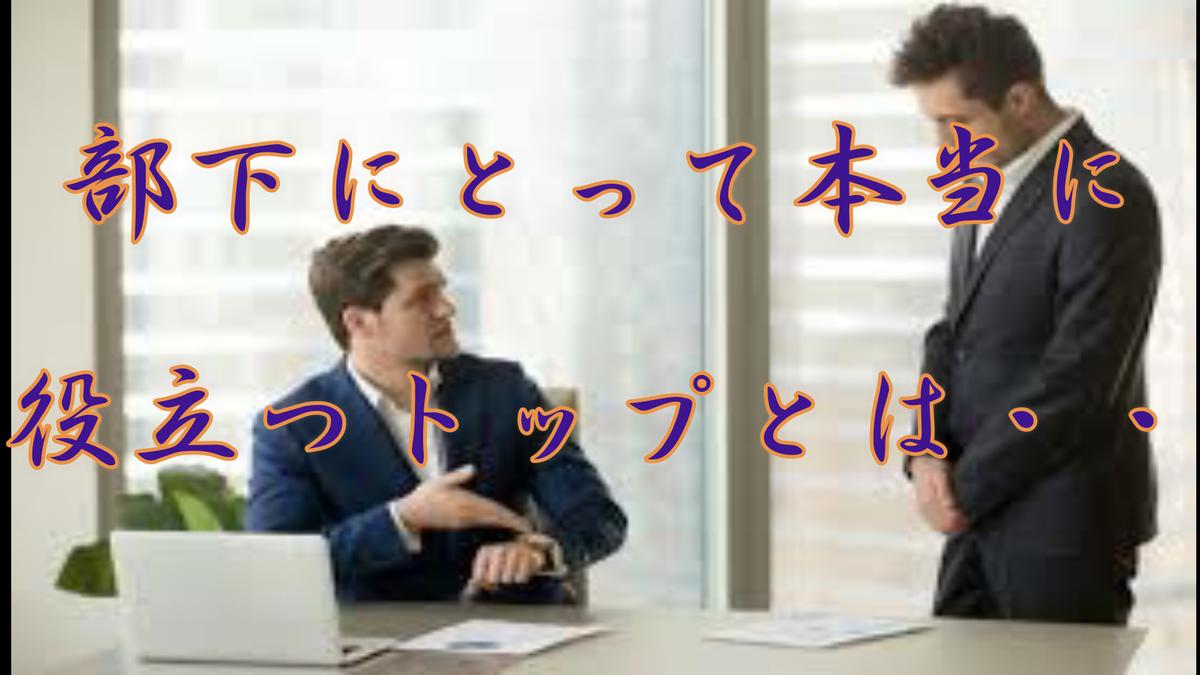 f:id:shiho196123:20210325154509p:plain