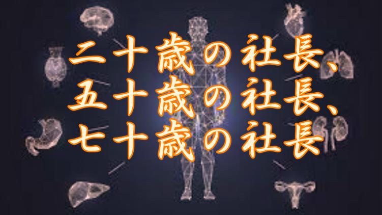 f:id:shiho196123:20210325155031p:plain
