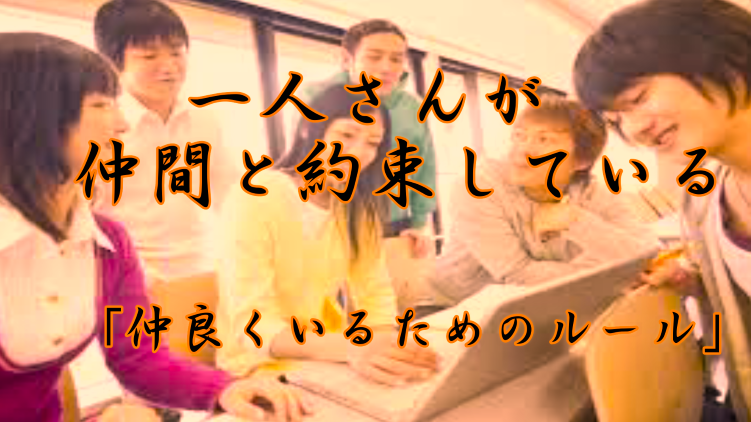 f:id:shiho196123:20210325191310p:plain
