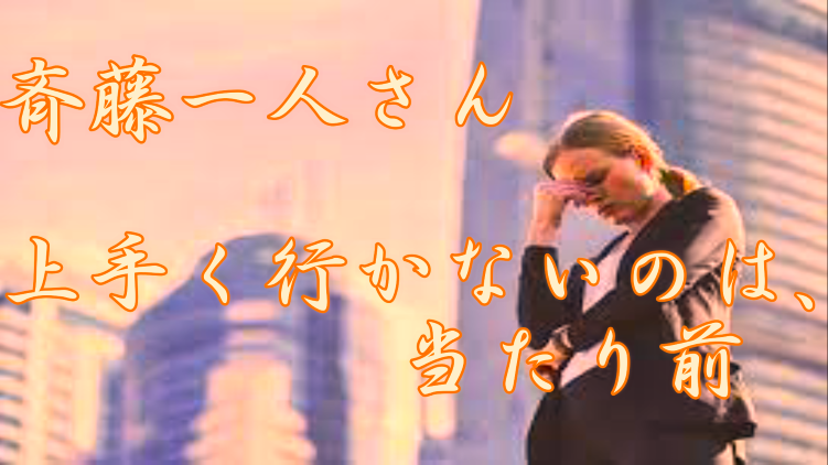 f:id:shiho196123:20210326183409p:plain