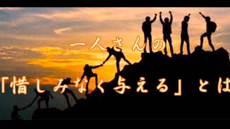 f:id:shiho196123:20210326183841p:plain