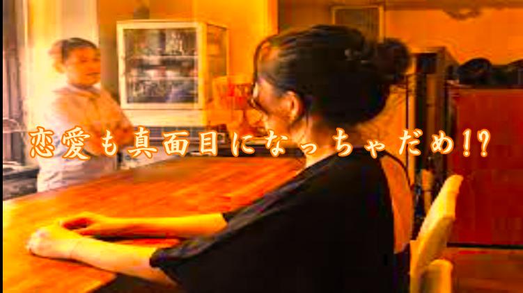 f:id:shiho196123:20210326220207p:plain