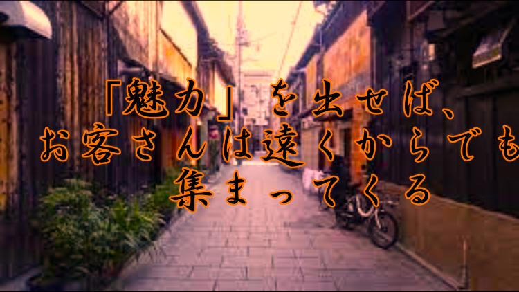f:id:shiho196123:20210327115756p:plain