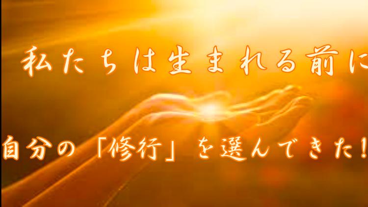 f:id:shiho196123:20210327234415p:plain