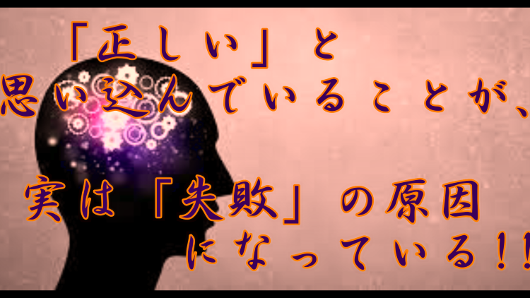 f:id:shiho196123:20210327234849p:plain
