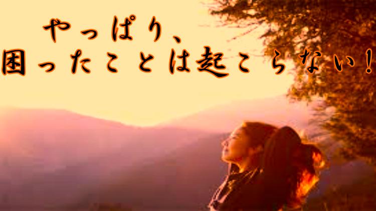 f:id:shiho196123:20210328183029p:plain