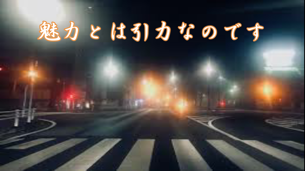 f:id:shiho196123:20210331142147p:plain
