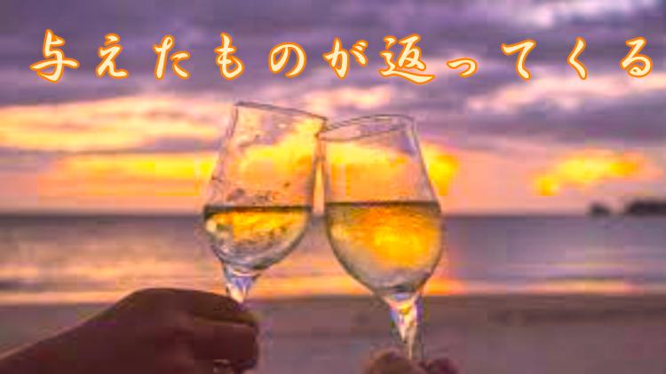 f:id:shiho196123:20210331190608p:plain