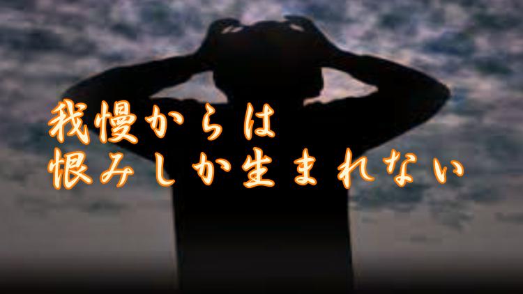 f:id:shiho196123:20210331232343p:plain
