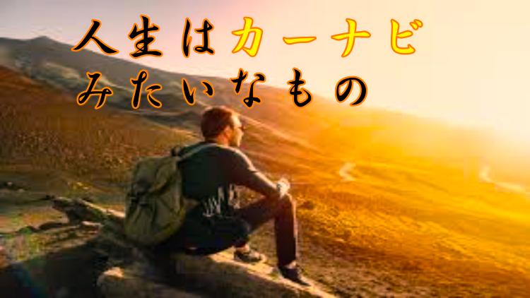 f:id:shiho196123:20210401174646p:plain