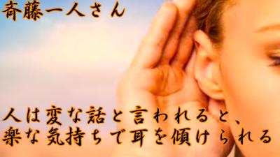 f:id:shiho196123:20210402131911p:plain