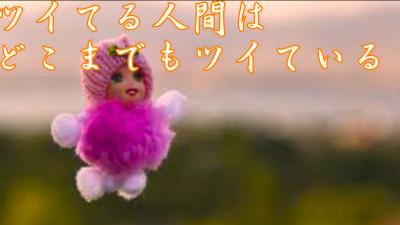 f:id:shiho196123:20210403204754p:plain