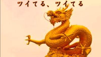 f:id:shiho196123:20210404173151p:plain