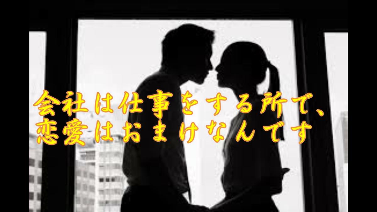 f:id:shiho196123:20210405141323p:plain