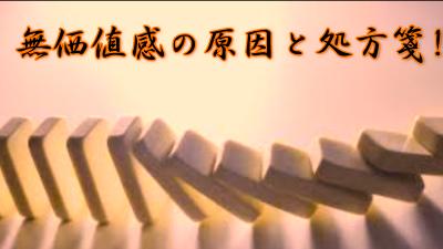 f:id:shiho196123:20210405142527p:plain