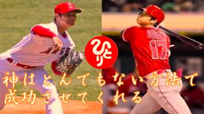 f:id:shiho196123:20210405181036p:plain