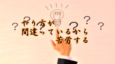 f:id:shiho196123:20210406174945p:plain