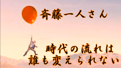 f:id:shiho196123:20210406175833p:plain