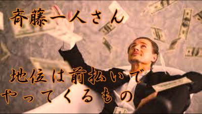 f:id:shiho196123:20210406214113p:plain