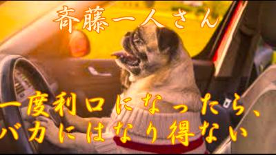f:id:shiho196123:20210407181049p:plain