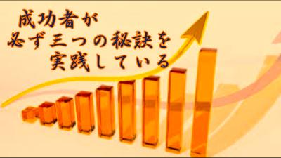 f:id:shiho196123:20210407222133p:plain