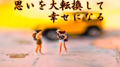 f:id:shiho196123:20210408144512p:plain