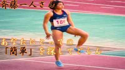 f:id:shiho196123:20210408163341p:plain