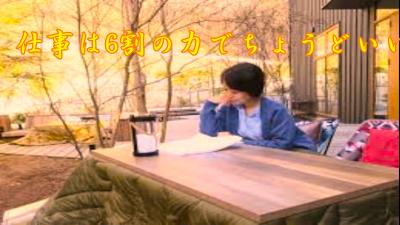 f:id:shiho196123:20210408163945p:plain