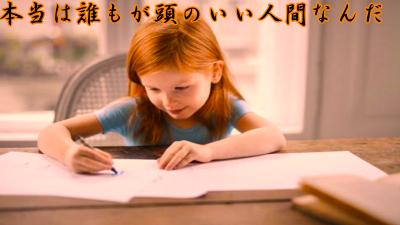 f:id:shiho196123:20210411174846p:plain