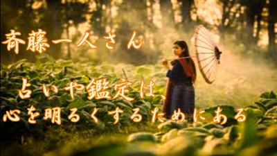 f:id:shiho196123:20210411204548p:plain