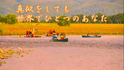 f:id:shiho196123:20210412161325p:plain