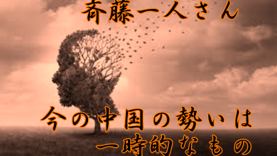 f:id:shiho196123:20210412220848p:plain