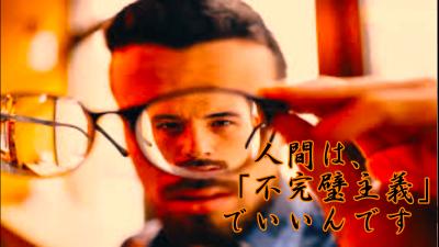 f:id:shiho196123:20210415222345p:plain