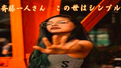 f:id:shiho196123:20210416183000p:plain