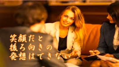 f:id:shiho196123:20210416183846p:plain