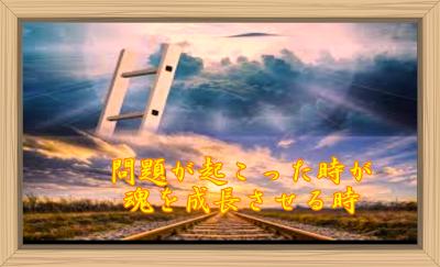 f:id:shiho196123:20210421203936p:plain