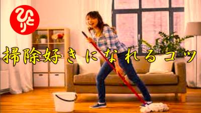 f:id:shiho196123:20210423215857p:plain