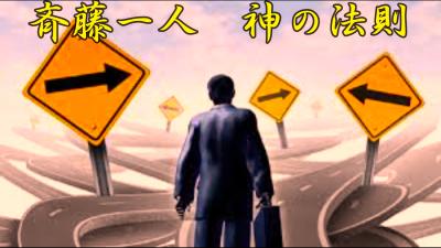 f:id:shiho196123:20210425175457p:plain