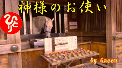 f:id:shiho196123:20210426184319p:plain