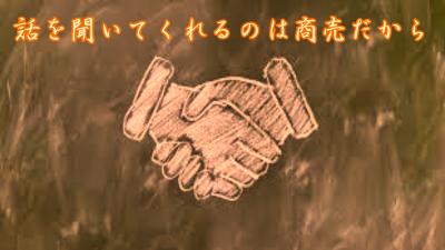 f:id:shiho196123:20210426185230p:plain