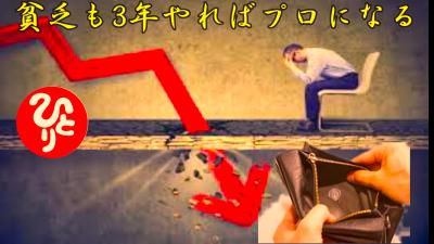 f:id:shiho196123:20210426215624p:plain