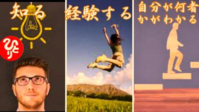 f:id:shiho196123:20210426222449p:plain