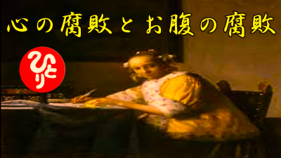 f:id:shiho196123:20210429183243p:plain
